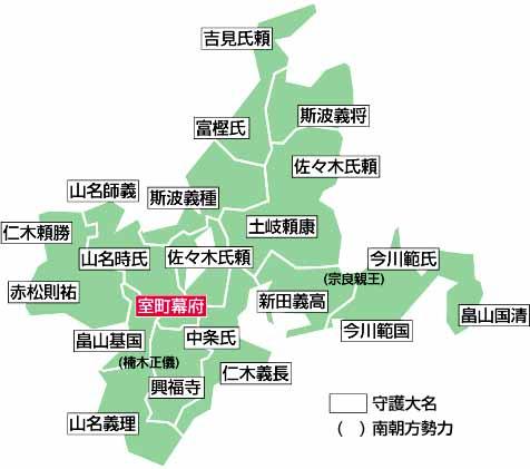 武将の家紋-室町時代[中部日本 ...