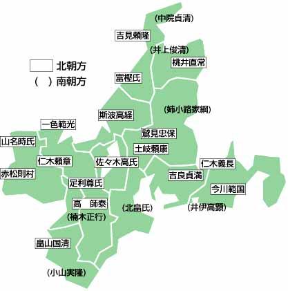 南北朝形势图