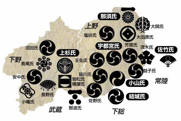 [转贴]日本战国家纹地图